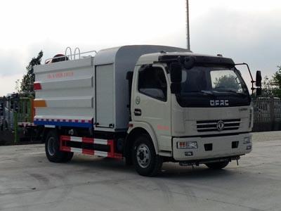 CLW5080TDYD5型多功能抑尘车